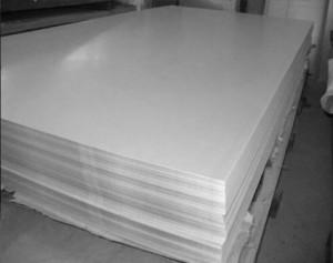 Холоднокатаный лист металлический